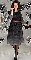 Платье Anastasia-106 белорусский трикотаж, чёрный с белым, 54