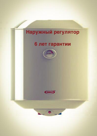 Бойлер NOVATEC Standart plus nt-sp 100  медный тэн. Производитель Одесса. Гарантия 6 ле