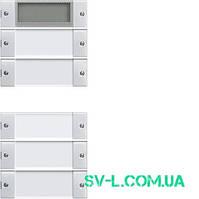 Комплект клавиш Plus, 5 шт. (2+3) Gira 214503 прозрачный белый