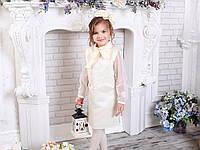 Кремовое красивое детское платье  ТМ МОНЕ р-р 122