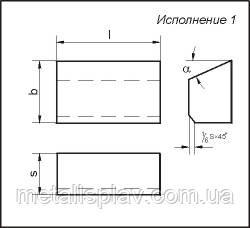 Пластины для проходных, расточных и револьверных резцов (ГОСТ 25395-90)