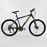 """Велосипед Спортивный CORSO GTR-3000 26""""дюймов JYT 003 - 9720 BLUE-GREEN (1) рама алюминиевая, 21 скорость, собран на 75%"""