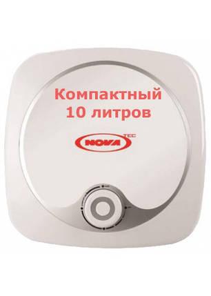 Novatek compact nt-co/nt-cu 10 Производитель Одесса. Гарантия 6 ле, фото 2