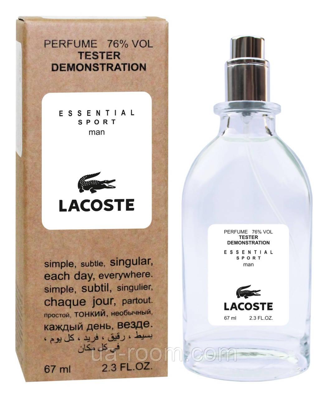 Тестер мужской LACOSTE Essential Sport    67 мл.
