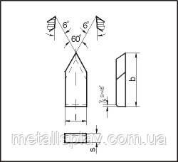 Пластины для чистовых и резьбовых резцов (ГОСТ 25398-90)