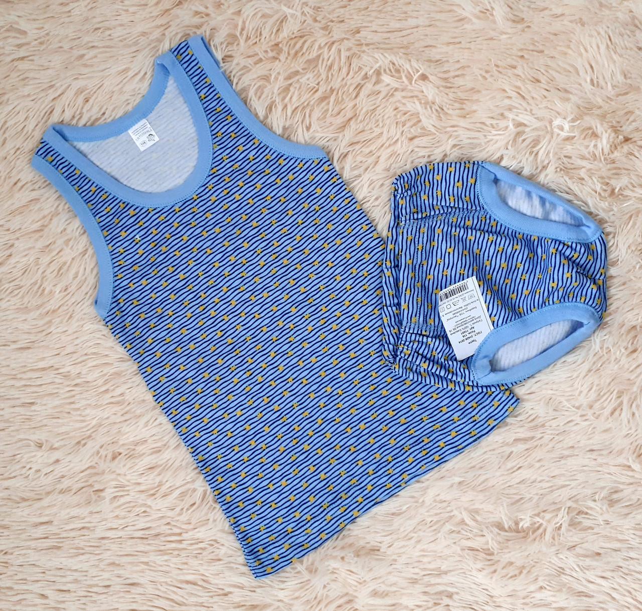Майка и трусики комплект для мальчика голубого цвета в звезды (Украина) Татошка размер 116