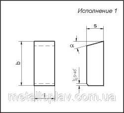 Пластины для отрезных и прорезных резцов (ГОСТ 17163-90)