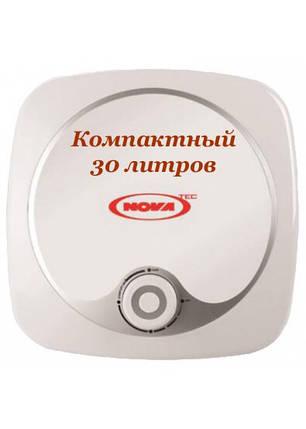 Novatek compact nt-co/nt-cu 30 Производитель Одесса. Гарантия 6 ле, фото 2