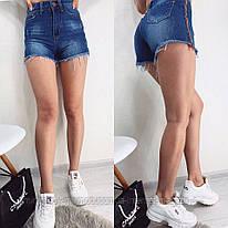 """Женские шорты """"джинс"""" (40-46) купить в розницу 602495 - Marta AV4813 (mirop)"""