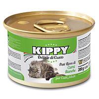 Консервы KIPPY паштет, белое мясо, 200г