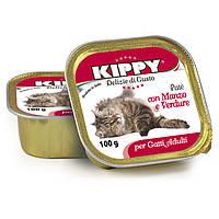 Консервы KIPPY паштет для кошек, говядина и овощи, 100г
