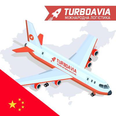 Авіадоставка з Китаю