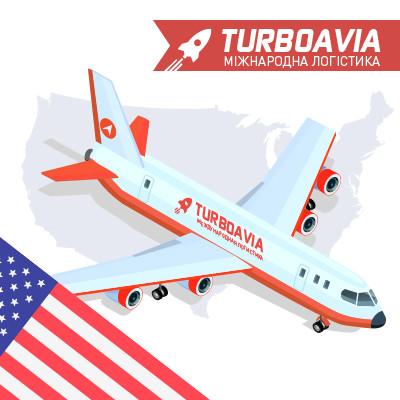 Авіадоставка з США