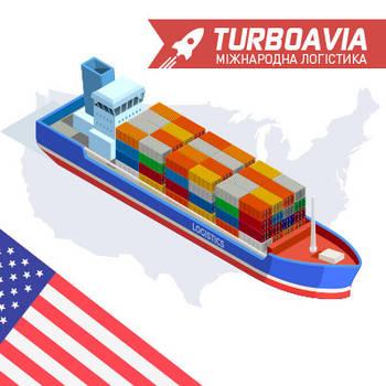 Доставка морем из США