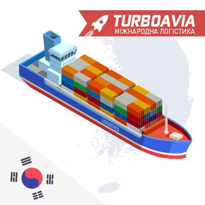 Морські перевезення з Кореї