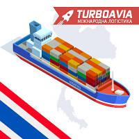 Доставка морем из Таиланда