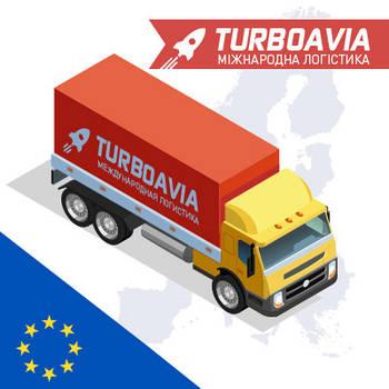 Доставка автотранспортом из Европы