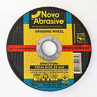Обдирочный (зачистной) диск круг для болгарки по металлу 125х6х22,23 т1 Novoabrasive