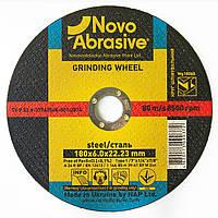 Обдирочный (зачистной) диск круг для болгарки по металлу 180х6х22,23 т1 Novoabrasive