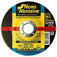 Обдирочный (зачистной) диск круг для болгарки по металлу 125х8х22,23 т27 Novoabrasive