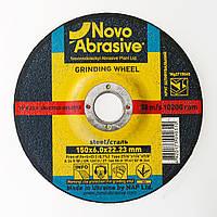 Обдирочный (зачистной) диск круг для болгарки по металлу 150х6х22,23 т27 Novoabrasive