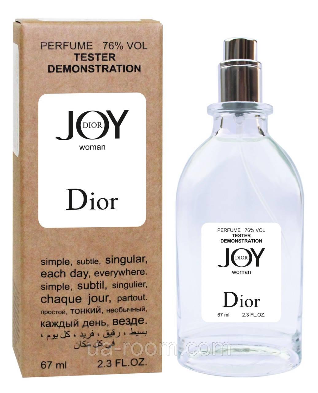 Тестер женский Christian Dior Joy, 67 мл.