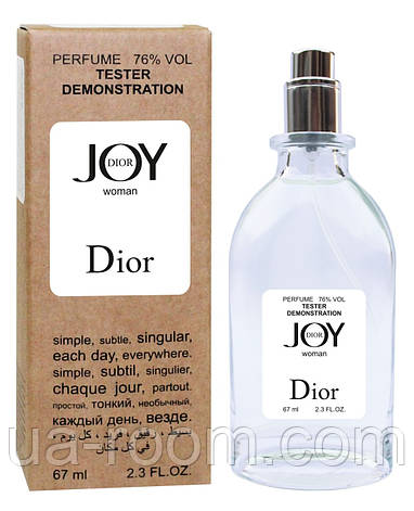 Тестер женский Christian Dior Joy, 67 мл., фото 2