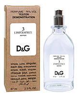 Тестер женский Dolce&Gabbana L`Imperatrice 3, 67 мл.