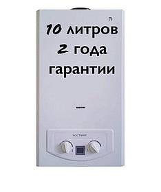 Газовая колонка Rocterm 10 литров