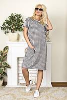 Трикотажне жіноче плаття (р-р 50-54) оптом в Одесі.