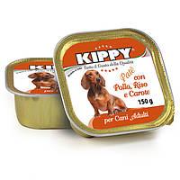 Консервы KIPPY Dog для собак с курицей, рисом и морковью 150г
