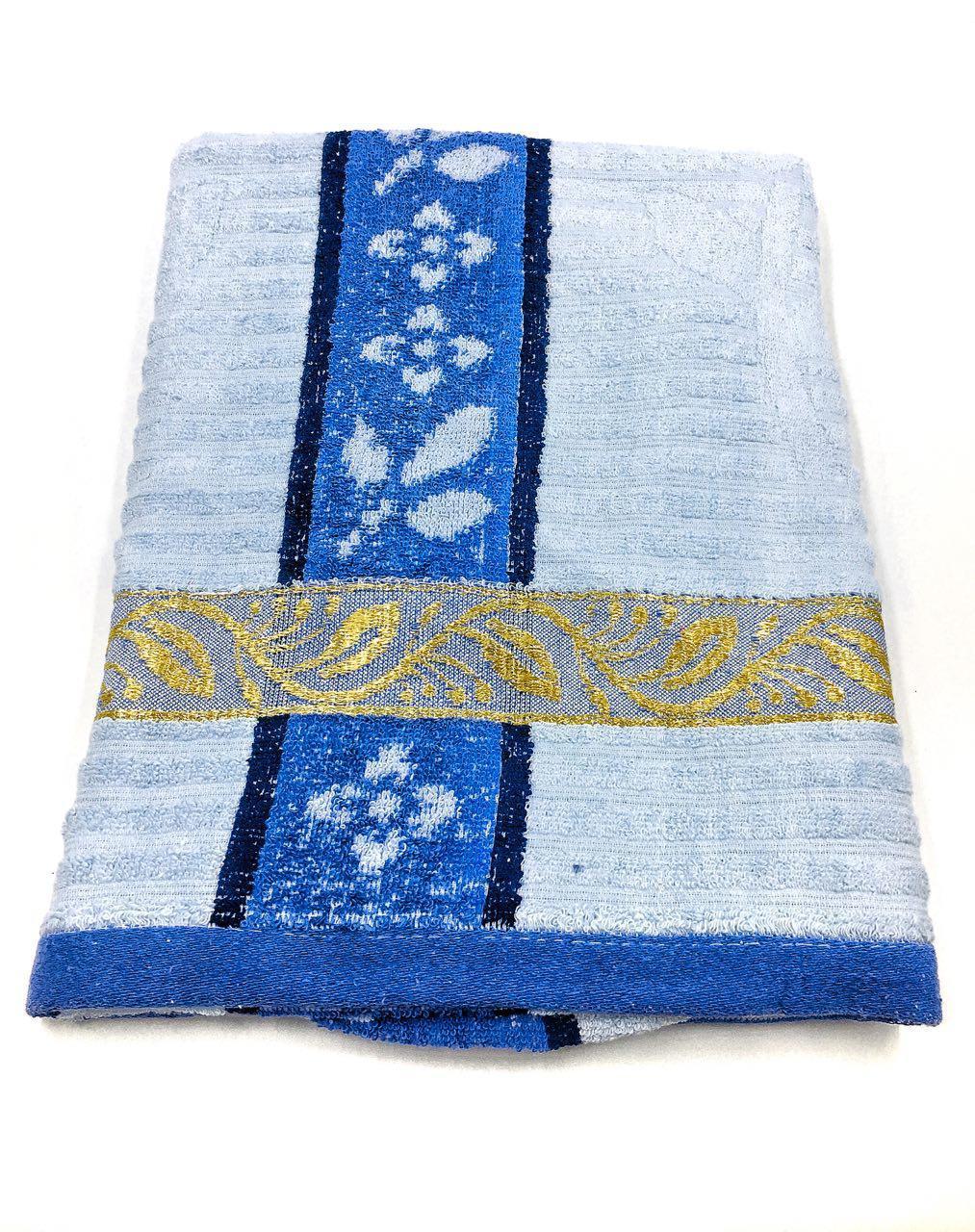 Полотенце махровое банное 70х140 Золотая полоска синий