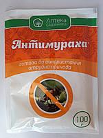Інсектицид Антимураха 100 г/ Инсектицид Антимураха 100 г