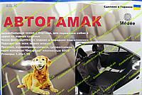 Автогамак, автомобильный чехол для перевозки собак, защитная накидка для собак в машину