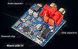 Bluetooth 4.2 CSR64215 APTX Высококачественный модуль декодера аудио. DC 5V AUX. корпус с внешней антенной., фото 8