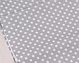 Сатин (бавовняна тканина) на світло-сірому горох, фото 3