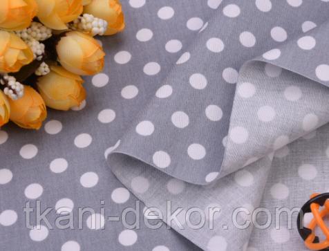 Сатин (бавовняна тканина) на світло-сірому горох