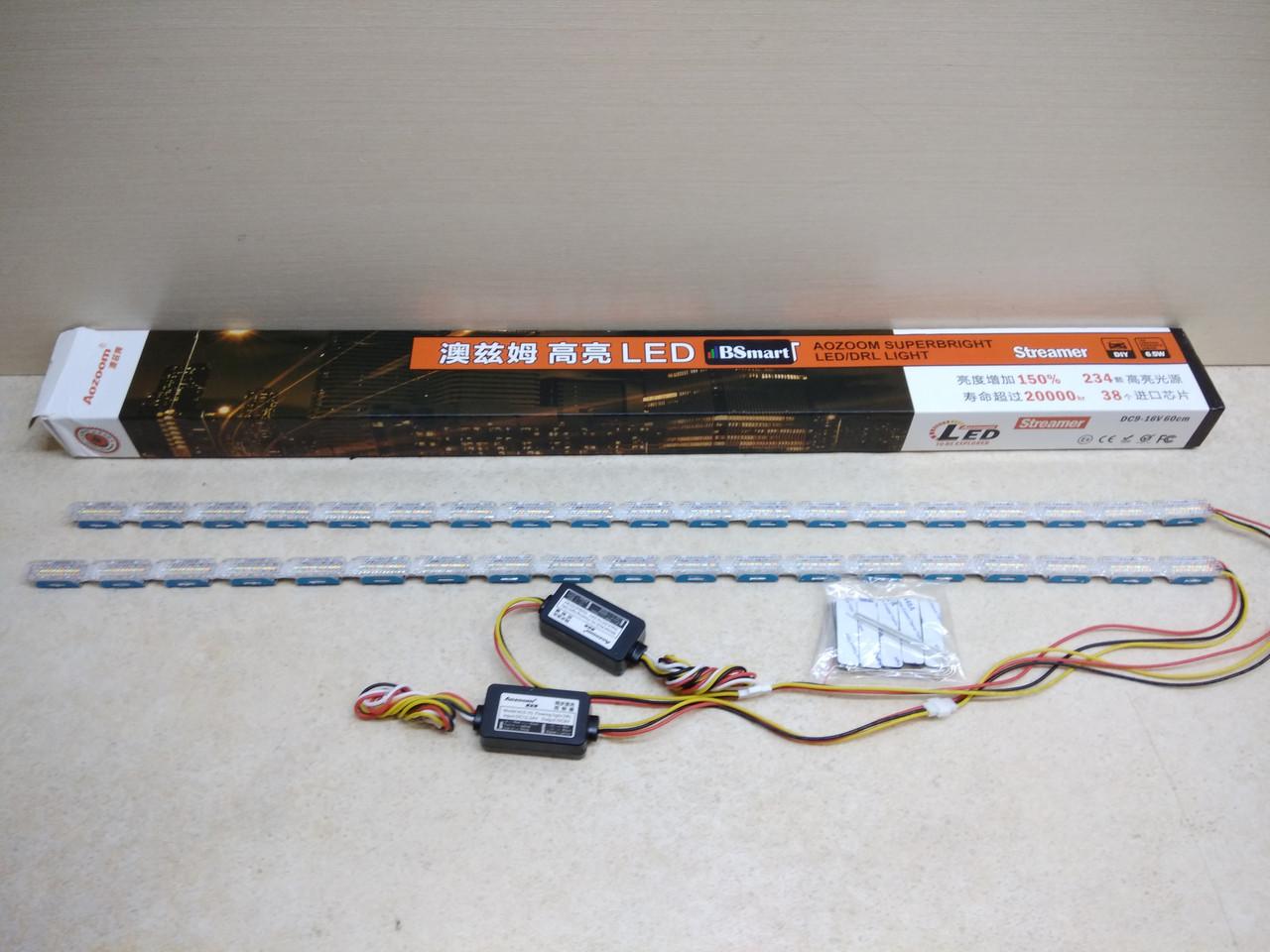 Модуль LED AOZOOM ДХО/Поворот, 6000/3000К, для монтажа в фару, 12V