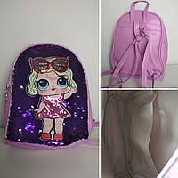 Яркий детский рюкзак с двусторонними пайетками LOL светящиеся глазки 25*18*8 см