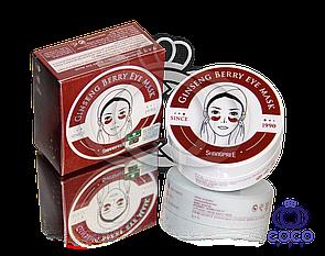 Корейские гидро-гелевые патчи Ginseng Berry Eye Mask c женьшенем