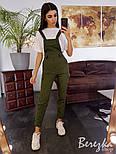 Женский стильный комплект: комбинезон и футболка (в расцветках), фото 4