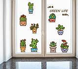 Наклейки на стіну, інтер'єрні Кактуси в горщику (0345221), фото 2