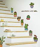 Наклейки на стіну, інтер'єрні Кактуси в горщику (0345221), фото 3