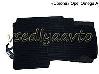 Ворсовые коврики OPEL Omega A