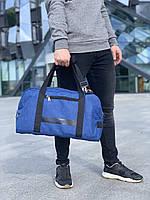 Спортивная сумка Supreme вместительная стильная, цвет синий