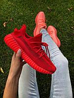 Кроссовки женские Adidas Yeezy 350 . ТОП качество!!! Реплика