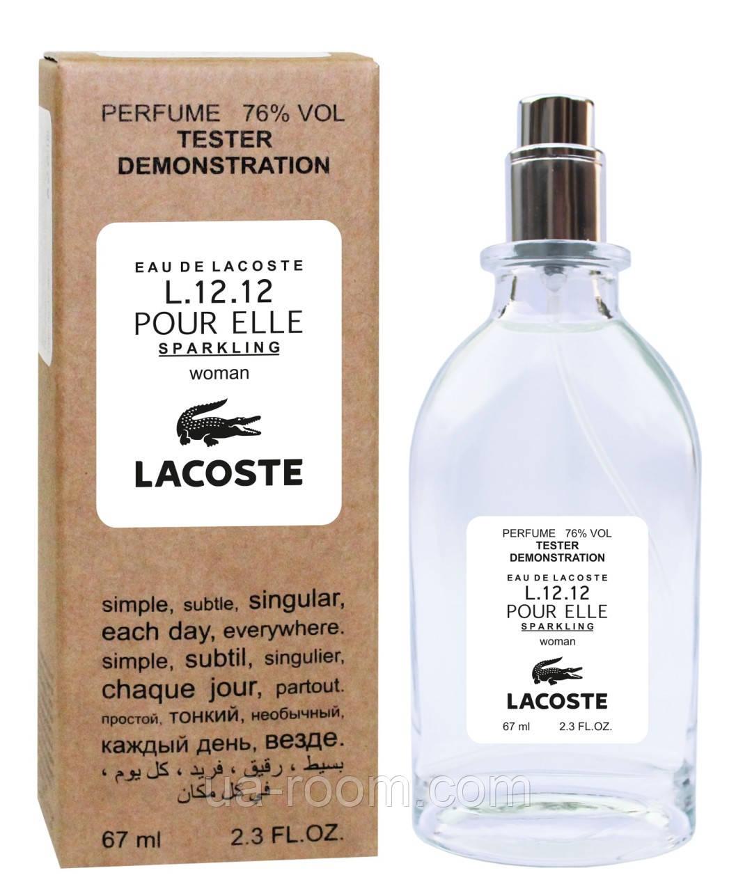 Тестер женский Lacoste Eau De L.12.12 Pour Elle Sparkling,67 мл.