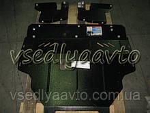 Защита картера двигателя Opel Vivaro/Renault Trafic 1,9 Д