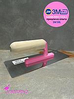 21101 - Кельма из нержавеющий стали Мarmorino Tools 200*80*0,6 мм, фото 1