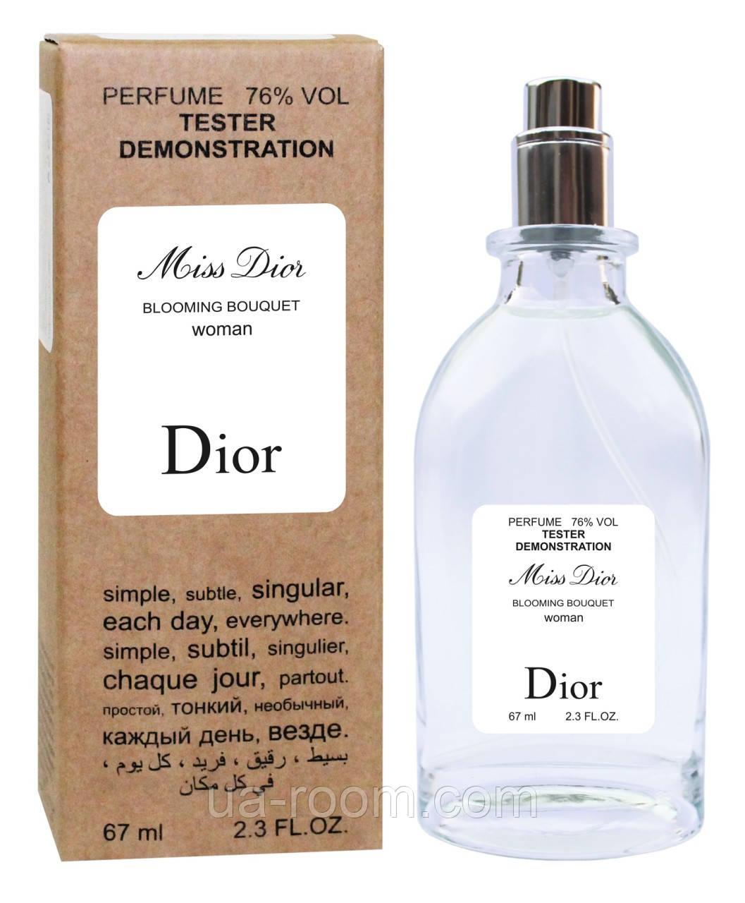 Тестер женский Christian Dior Miss Dior Blooming Bouquet, 67 мл.